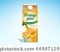 3d插画 3d插图 橘子汁 44997129