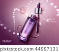 广告 化妆品 海报 44997131