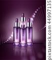 化妆品 紫色 护肤 44997135
