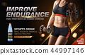 ads drink sport 44997146
