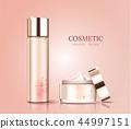 广告 化妆品 护肤 44997151