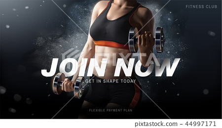 Sports drink ads 44997171