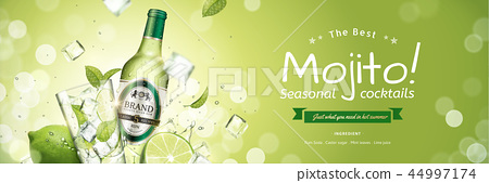 Seasonal mojito banner ads 44997174