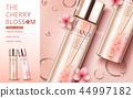 广告 樱花 化妆品 44997182