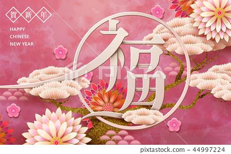 Elegant Chinese new year design 44997224