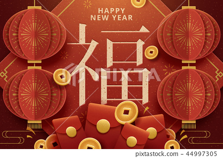 Happy new year greeting poster 44997305