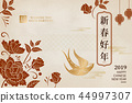 Lunar year design 44997307