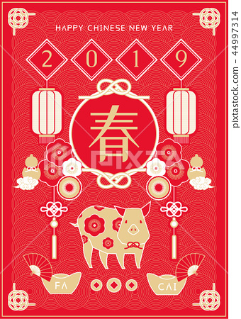 Traditional Chinese new year poster 44997314