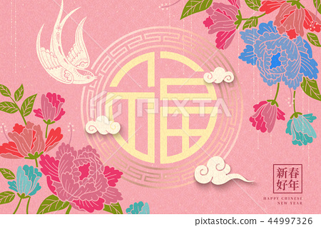 Lunar year design 44997326