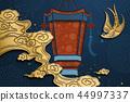 中式 中國人 中文 44997337