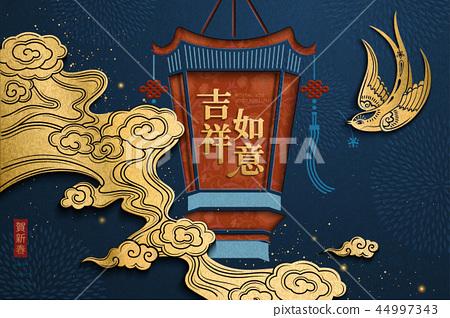 Chinese new year design 44997343