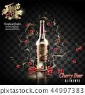 3d插画 3d插图 酒 44997383