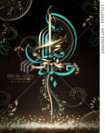 Eid-Al-Adha mubarak calligraphy 44997423