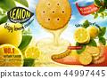 廣告 餅乾 檸檬 44997445