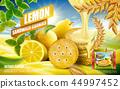 廣告 餅乾 檸檬 44997452