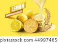 檸檬 促銷 升職 44997465