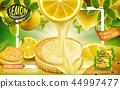廣告 餅乾 檸檬 44997477