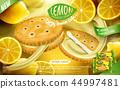 廣告 檸檬 餅乾 44997481