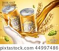 廣告 啤酒 罐子 44997486