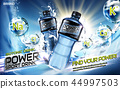 廣告 標籤 液體 44997503