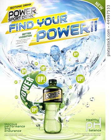 Sport drink ads 44997533