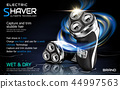 Electric shaver ads 44997563