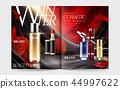 雜誌 化妝品 樣板 44997622