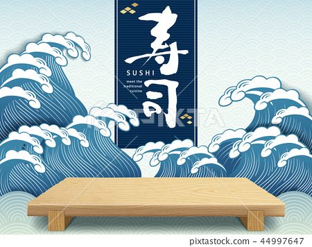 Wavy background with geta plate 44997647