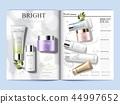 雜誌 廣告 化妝品 44997652