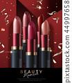 廣告 化妝品 唇膏 44997658