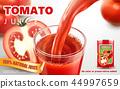 廣告 商品 製品 44997659