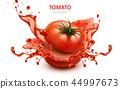 清新 新鲜 果汁 44997673