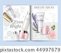 雜誌 化妝品 玫瑰 44997679