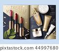 雜誌 化妝品 商品 44997680