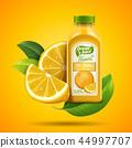 果汁 橘子汁 橙汁 44997707
