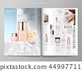 雜誌 化妝品 玫瑰 44997711