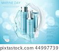廣告 化妝品 商品 44997739