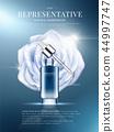 廣告 藍色 藍 44997747