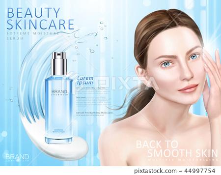 Skin care ads 44997754