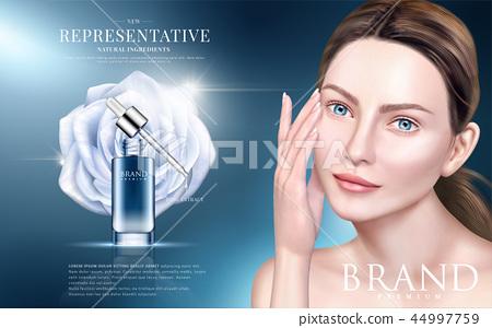 Skin care ads 44997759