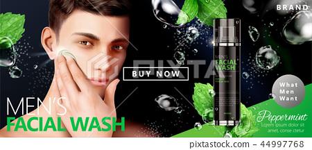 Men's facial wash banner 44997768