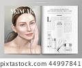 廣告 化妝品 女性 44997841