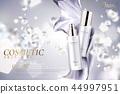 廣告 化妝品 精華液 44997951