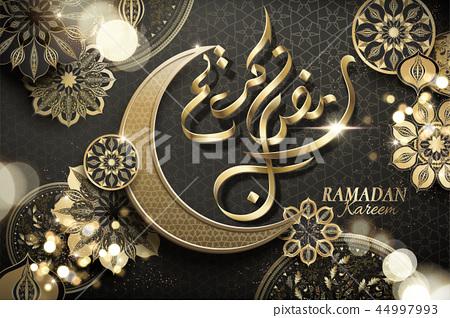 Ramadan kareem poster 44997993