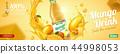 广告 饮料 水果 44998053