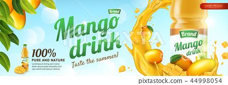 Mango juice ads 44998054