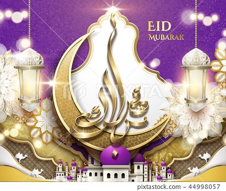 Eid Mubarak calligraphy 44998057