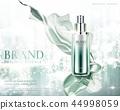 廣告 化妝品 緞布 44998059