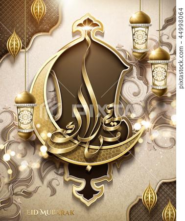 Eid Mubarak calligraphy 44998064