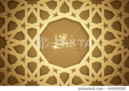 Ramadan kareem poster 44998086